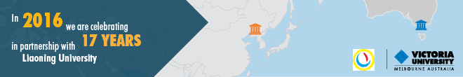 Map showing the locations and logos of VU and Liaoning University and the words 'In 2016 we are celebrating 17 years in partnership with Liaoning University'